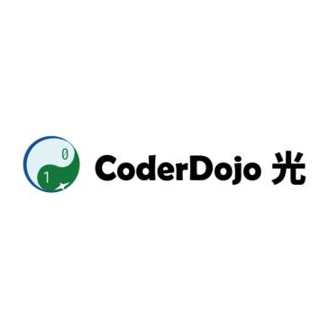 「CoderDojo光」を開設します