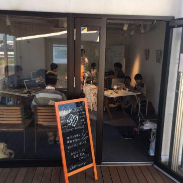 第3回CoderDojo光 開催レポート(2017年9月30日開催)