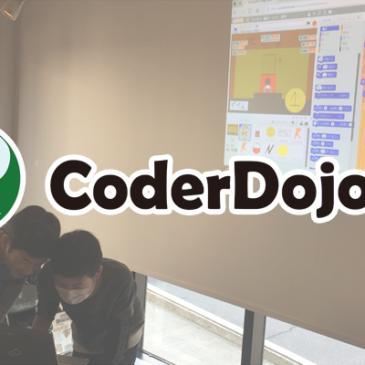 第10回 CoderDojo光 募集開始