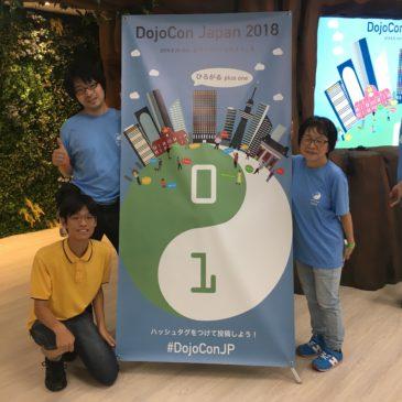 DojoCon Japan 2018に参加して