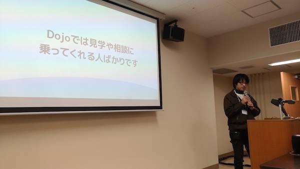 オープンソースカンファレンス 2018 広島に出展&みんなで登壇します