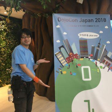 日本全国のCoderDojo関係者が集まる「DojoCon Japan 2018」に参加&事例発表しました