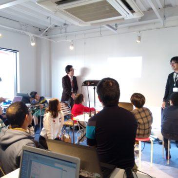 CoderDojo光の21回目を開催しました(2018年12月24日開催)
