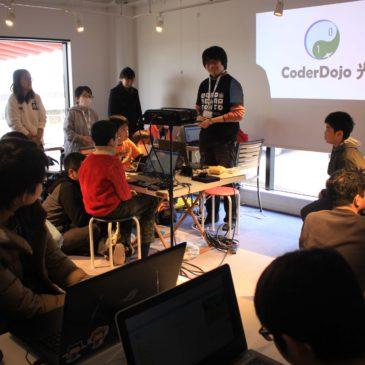 第22回 CoderDojo光を開催しました(2019年1月26日開催)