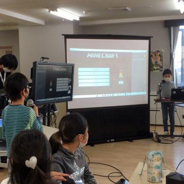 第51回CoderDojo光 (2020年11月8日)を開催しました